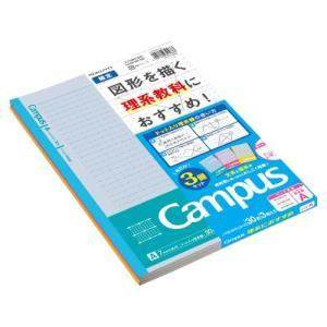 東急ハンズ コクヨ(KOKUYO) キャンパスノート ドット理系線 A罫7mm ノ−F3CAKN−L3X3 3冊パック|hands-net
