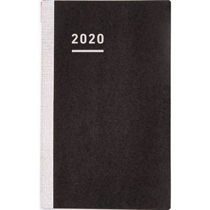【2019年12月始まり】 コクヨ(KOKUYO) ジブン手帳Biz mini リフィル B6スリム...