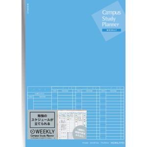 カラー:ブルー 本体サイズ(約):縦252×横179mm 罫内容:ウィークリー罫(見開き1週間) 枚...