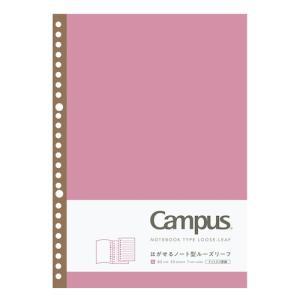 コクヨ(KOKUYO) キャンパス はがせるノート型ルーズリーフ 普通横罫(ドット入り) 50枚 B5 26穴 ノ−936AT−P ピンク│ノート・メ|東急ハンズ PayPayモール店