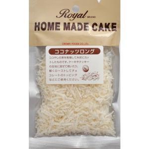 【東急ハンズ】ロイヤル ココナッツロング  25g