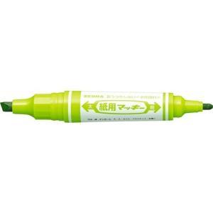 インク色:ライトグリーン<BR> 本体サイズ(約):軸径2.13×全長14.24cm 線...