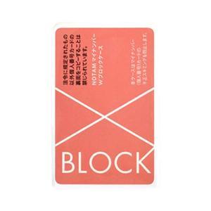 サクラクレパス マイナンバー Wブロックケース UNH−104#20 ピンク 東急ハンズ