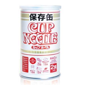 東急ハンズ 日清食品 カップヌードル保存缶 2食入|hands-net