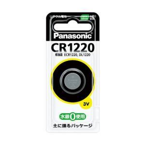東急ハンズ パナソニック コイン形リチウム電池 CR1220 3V|hands-net