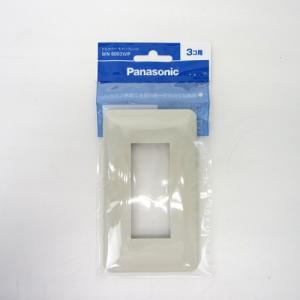 パナソニック(Panasonic) モダンプレート3コ用 WN6003WP 東急ハンズ