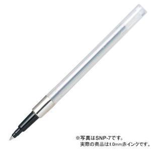 カラー:赤 本体サイズ(約):軸径7.95×全長111.5mm、ボール径:1.0mm 重量(約):4...