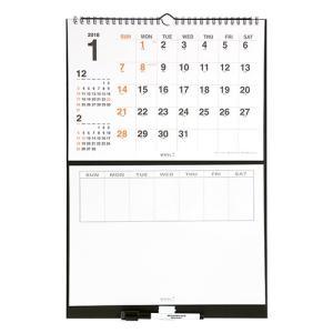 東急ハンズ 【2018年版・壁掛】 ミドリ ホワイトボードカレンダー M