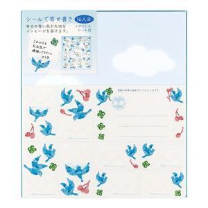 カラー:青い鳥柄 サイズ(約):[パッケージ]幅250×奥3×高275mm [本体]縦272×横24...