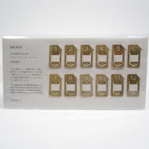 本体サイズ(約):縦31×横17mm パッケージサイズ(約):縦105×横200×厚3mm 入数:1...