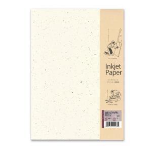 東急ハンズ 美の紙工房 インクジェット和紙 A4 OA用紙 LP35 茶入|hands-net