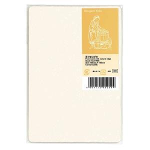 東急ハンズ 美の紙工房 インクジェット和紙 耳付はがき PA05 白ラメ|hands-net