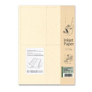 東急ハンズ 美の紙工房 インクジェット和紙 A4 耳付はがき PD02 生成|hands-net