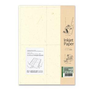 東急ハンズ 美の紙工房 インクジェット和紙 A4 耳付はがき PD03 月桃|hands-net