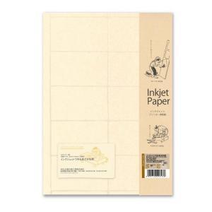 東急ハンズ 美の紙工房 インクジェット和紙 A4 耳付名刺 GD01 生成|hands-net
