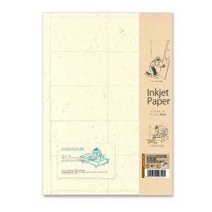東急ハンズ 美の紙工房 インクジェット和紙 A4 耳付名刺 GD02 月桃|hands-net