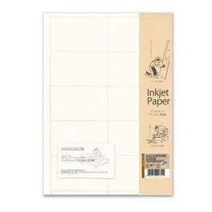 東急ハンズ 美の紙工房 インクジェット和紙 A4 耳付名刺 GD04 白ラメ|hands-net