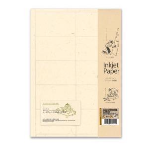 東急ハンズ 美の紙工房 インクジェット和紙 A4 耳付名刺 GD05 杉皮|hands-net