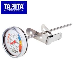 タニタ あげもの用温度計 クックサーモ 5495 東急ハンズ