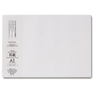 東急ハンズ 大直 コピー&プリンター用大礼紙 A3 白 50枚入|hands-net