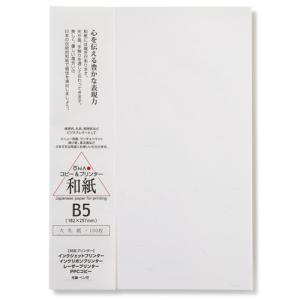 東急ハンズ 大直 コピー&プリンター用大礼紙 徳用 B5 白 100枚入|hands-net
