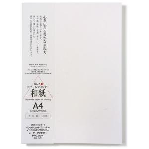 東急ハンズ 大直 コピー&プリンター用大礼紙 徳用 A4 白 100枚入|hands-net