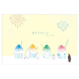 東急ハンズ エヌビー社 NU B6便箋 4330402 かき氷 hands-net