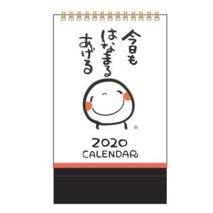東急ハンズ 【2020年版・卓上】学研 笑い文字卓上カレンダー M09087|hands-net