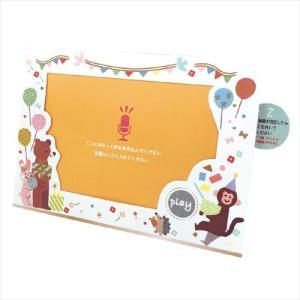 東急ハンズ 学研 EDボイスフォトフレームカード E13801 hands-net