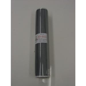 東急ハンズ 久宝金属 カラーメッシュ アルミ 30×30cm ブラックの商品画像 ナビ