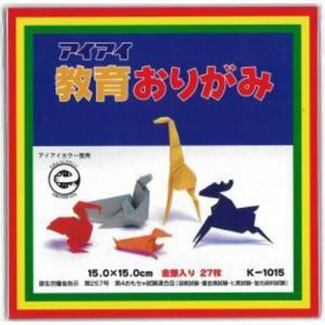 東急ハンズ アイアイ 教育折紙 15cm K1015