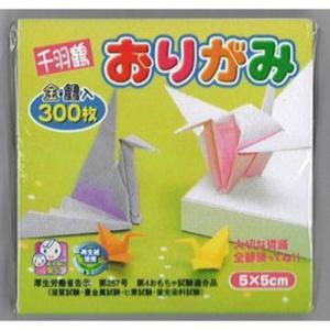 東急ハンズ アイアイ 千羽鶴折紙 5cm S−1005