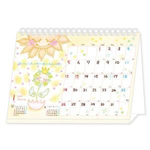 東急ハンズ 【2020年版・卓上】 クローズ・ピン もん B6卓上カレンダー CL95529|hands-net