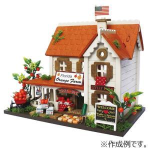 東急ハンズ ビリー オレンジファーム 8813 hands-net