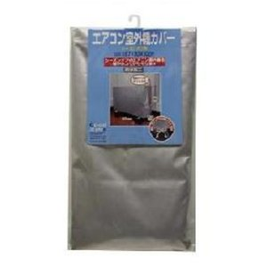 【ポイント10倍】【東急ハンズ】ワイズ エポカ防水エアコン 室外機カバー