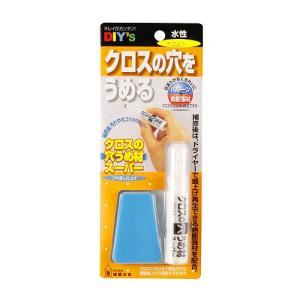 容量(約):10ml カラー:ホワイト(乾燥時の色) 素材:アクリル樹脂、ケイ酸化合物、顔料、熱膨張...