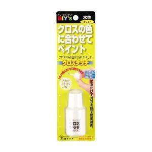 容量(約):20ml カラー:ホワイト(乾燥時の色) 素材:酸化チタン、アクリル樹脂、顔料、水 施工...