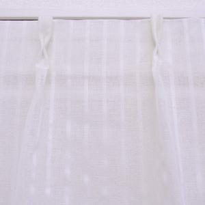 カラー:アイボリー 本体サイズ(約):幅100×丈176cm パッケージサイズ(約):幅22×奥34...