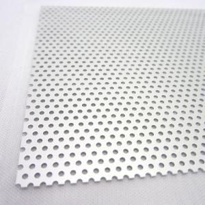 アルミパンチング板 丸型 A-10 200×300×0.5mm 東急ハンズ
