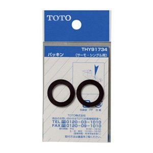 TOTO パッキン THY91734│配管部品材料・水道用品 蛇口ゴムパッキン 東急ハンズ