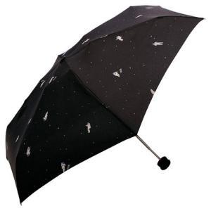 東急ハンズ HUS. スマートデュオ 晴雨兼用折りたたみ傘 54513 アストロノーツ|hands-net