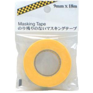 【ポイント10倍】東急ハンズ HCP のり残りのないマスキングテープ 9mm×18m