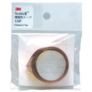 東急ハンズ 3M スコッチ 導電性テープ 2245 12mm×1.5m|hands-net