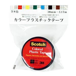 東急ハンズ 3M スコッチ プラスチックテープ 38mm 191 黒|hands-net|02
