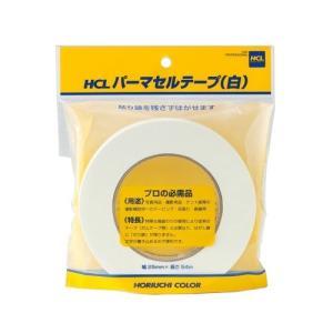 堀内カラー パーマセルテープ 白 東急ハンズ