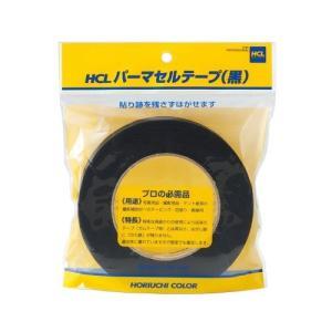 堀内カラー パーマセルテープ 黒 東急ハンズ