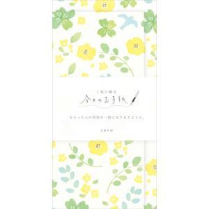 東急ハンズ 古川紙工 今日のお手紙 グリーンフラワー LI192 hands-net
