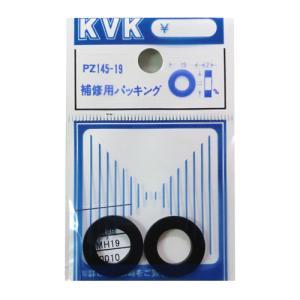 KVK 補修用パッキング PZ145−19│配管部品材料・水道用品 蛇口ゴムパッキン 東急ハンズ