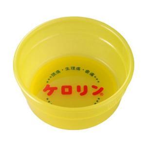 サイズ(約):径21.8×高10cm 素材:ポリプロピレン樹脂 カラー:イエロー 原産国:日本