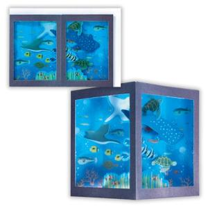 東急ハンズ ホールマーク 暑中グリーティングカード 立体 水族館大水槽 688110|hands-net